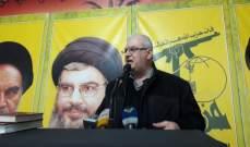 رعد: لن نناقش بشروط تمس بسيادة البلد وتجعل لبنان تابعا لدولة خارجية