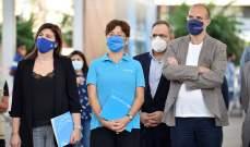 وزارة الصحة أطلقت المرحلة الثانية من حملة التلقيح ضد مرض الحصبة وشلل الأطفال