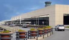 OTV: الوضع الامني في مطار بيروت الدولي ممتاز