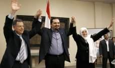 الانباء: توحيد صيدا وجزين سيكون عنوان تحالف السنيورة وبهية الحريري