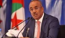 """""""رويترز"""": رئيس وزراء الجزائر سيستقيل قريبا لتسهيل إجراء انتخابات هذا العام"""