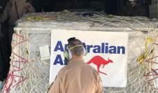 الجيش: طائرة أسترالية وأخرى سويسرية تحملان مساعدات طبية وصلتا إلى بيروت