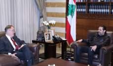 الحريري التقى رئيس قلم المحكمة الدولية الخاصة بلبنان وعرض معه لسير أعمال المحكمة