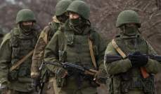 جنود روس يطورون جهازا لكشف الأحزمة الناسفة الانتحارية
