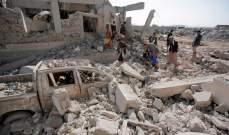 الغارديان: الفشل بإنهاء الحرب الأهلية في اليمن الآن قد تصل كلفتها إلى 29 مليار دولار