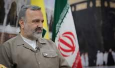 رئيس منظمة الحج في إيران: بلادنا اليوم بذروة الاقتدار رغم الحظر والضغوط