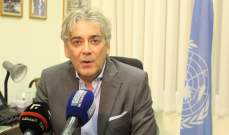 تيننتي: على السلطات اللبنانية ضمان سلامة حركة اليونيفيل وحريتها