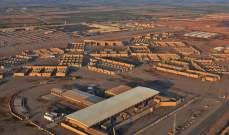 """رويترز: 3 صواريخ تصيب قاعدة """"بلد"""" الجوية شمالي بغداد وإصابة متعاقد مع الجيش العراقي"""