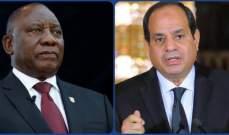 السيسي لنظيره الجنوب إفريقي: ثوابتنا تجاه سد النهضة لن تتغير
