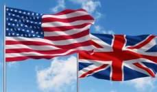 سلطات أميركا وبريطانيا والنروج دعت إلى حوار شامل بالسودان لنقل السلطة لحكومة مدنية