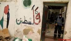 الصحة الفلسطينية: نتوقع المزيد من الإصابات بعد وصول الآلاف من العمال