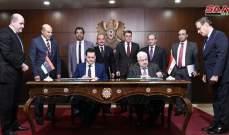 الخارجية السورية والليبية توقعان مذكرة تفاهم بشأن إعادة افتتاح مقرات البعثات الدبلوماسية