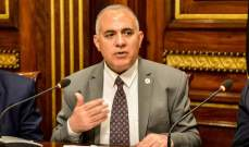 وزير الري المصري: الطرف الآخر ليس لدية نية للتوصل لإتفاق بشأن سد النهضة
