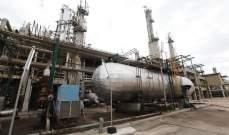 مجموعة مسلحة أغلقت خط أنابيب وقود يمتد إلى العاصمة الليبية طرابلس