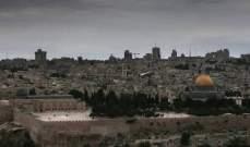إطلاف صافرات الإنذار في مستوطنات على مشارف القدس