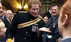 """الأمير وليام يوجه تحية للعسكريين النيوزيلنديين والأستراليين لمناسبة يوم """"أنزاك"""""""