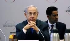 فاز نتنياهو وخسر السلام