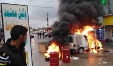 النشرة: أصحاب المحلات المخالفة في العاقبية قطعوا الطريق لبعض الوقت