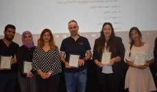 مؤتمر صحفي بمبنى وزارة التربية أعلن فيه أسماء الرابحين بجائزة أفضل معلم