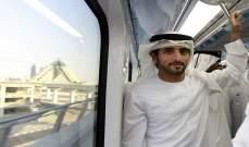 ولي عهد دبي: بتنا جاهزين لاستقبال العالم من جديد عبر مطارنا الدولي