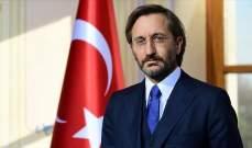 مسؤول بالرئاسة التركية: اليونان تأوي وتساعد عناصر التنظيمات الإرهابية ضد تركيا