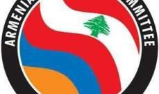 لجنة الدفاع عن القضية الارمنية: لإعادة ذكرى شهداء 6أيار كما في السابق