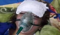 وفاة الطفلة العراقية رهف بعد تعرضها للتعذيب من قبل أهلها