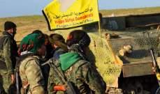 قسد: نطلب من دمشق إيجاد حل يتناسب مع الوضع الراهن لشمال شرق سوريا