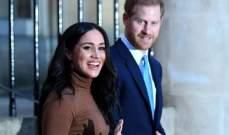 تنحي الأمير هاري وميغان عن واجباتهما بالأسرة المالكة البريطانية