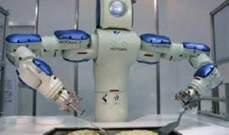 إطلاق اول حفل في لبنان لتلامذة الروبوت في 16 نيسان المقبل