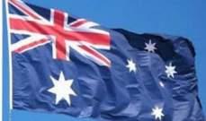 جرحى في انفجار غاز بمدينة كرايستشيريش في نيوزيلندا
