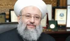 الشيخ حمود: المقاومة ستنتصر كائنا ما كانت المؤامرات التي تستهدفها