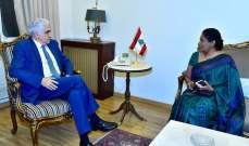 سفيرة سريلانكا شكرت لحتي تسهيل إجلاء رعاياها من لبنان غدا