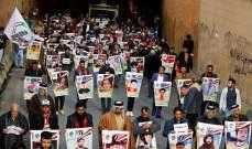 الكاظمي  وقع أمراً بتشكيل فريق تحقيقي بشأن احتجاجات تشرين الأول