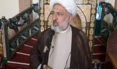 الخطيب اتصل بالشيخ نعيم حسن للاطمئنان عن اوضاع منطقة الجبل