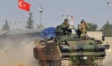 """صويلو: القوات التركية قتلت """"إرهابيين"""" اثنين بعملية نوعية جنوب شرقي البلاد"""