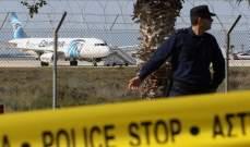 يديعوت أحرنوت: الطيران الإسرائيلي يعبر من السعودية إلى الهند