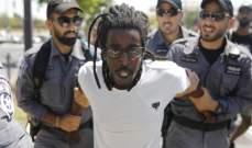 القضاء الاسرائيلي يفرج عن ضابط شرطة قتل شابا اثيوبيا يهوديا
