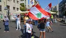 النشرة: قطع السير عند ساحة إيليا بصيدا احتجاجا على ارتفاع سعر الصرف
