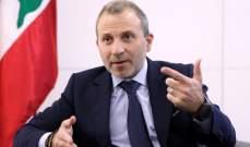 """مصادر مطّلعة تنفي عبر """"النشرة"""" المزاعم عن ربط تشكيل الحكومة برفع العقوبات عن باسيل"""