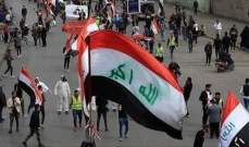 الأناضول: عراقيون أغلقوا طريق مطار النجف احتجاجا على خفض سعر صرف الدينار
