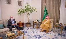 ولي العهد السعودي استعرض مع المبعوث الأميركي لليمن الجهود المبذولة للوصول لحل سياسي للأزمة