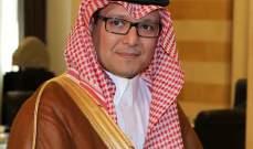 مصادر بيت الوسط للجمهورية: البخاري أكد أن الحديث عن دعم سعودي لبهاء الحريري لا أساس له من الصحة