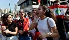 اعتصام امام قصر العدل في بيروت للمطالبة بفتح ملفات الفساد