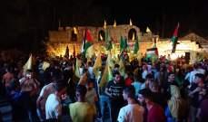 """""""حزب الله"""" نظم احتفالا في بعلبك احتفاء بانتصار غزة"""