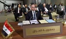 وزير الخارجية العراقي: روسيا أبدت مرونة كبيرة في تقديم الدعم للعراق