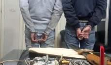فصيلة راشيا أوقفت شخصين أقدما بواسطة الكسر والخلع على السرقة من داخل منزل بالرفيد
