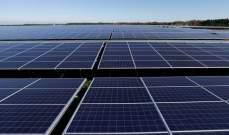 شركة نرويجية وقعت عقدا لاستثمار 2.5 مليار يورو بإيران بمجال الطاقة الشمسية