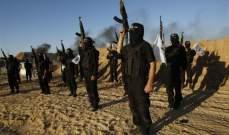 """""""التكفيريون"""" الخطر المحدق على منطقة الخليج العربي"""