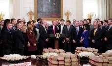 ترامب يستقبل ضيوفه في البيت الابيض بالوجبات السريعة